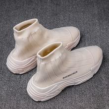 男士休閑運動鞋速賣通熱賣襪子跑步鞋男飛織網面鞋跨境厚底老爹鞋