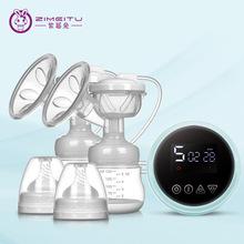 紫莓兔 雙邊電動吸奶器靜音吸力大擠奶集奶擠乳器 跨境亞馬遜廠家