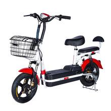 爱玛雅迪同款成人电瓶车电动自行车电动车两轮双人休闲电车代步车