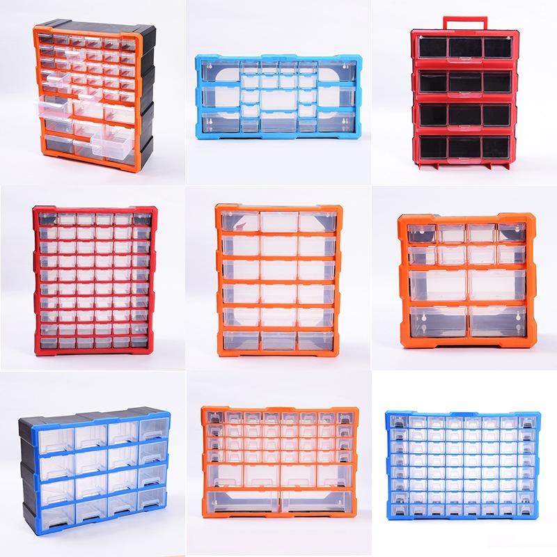 多规格零件盒工具柜 电子元件积木玩具收纳盒工具盒可定制LOGO