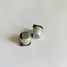厂家供应现货贴片电解电容 220uF16V 6.3*7.7 贴片电解 贴片电容