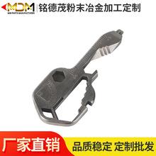厂家直销粉末冶金MIM注射成型不锈钢金属五金件零配件加工可定制