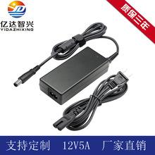 12V5A电源适配器 60W桌面式电源 3C认证 共享充电宝开关电源