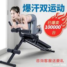 仰卧起坐健身器材家用卷腹机腹肌仰卧板腰力机虐腹神器懒人收腹机