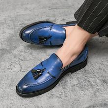 2020秋季新款商務休閑皮鞋男士英倫尖頭系帶伴郎正裝婚鞋網店代理