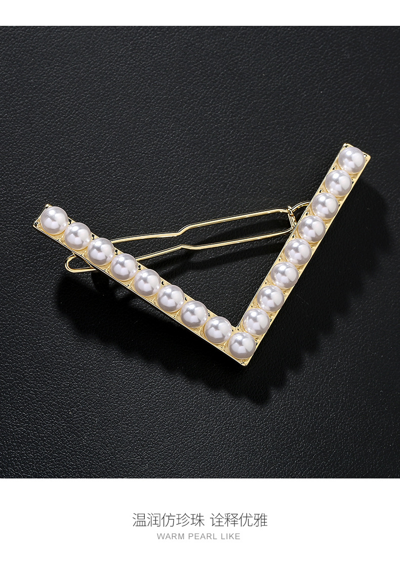 Hong Kong style imitation pearl simple atmosphere decoration hairpin Korean girl heart hairpin fairy air wild word clip wholesale nihaojewelry NHPP218162