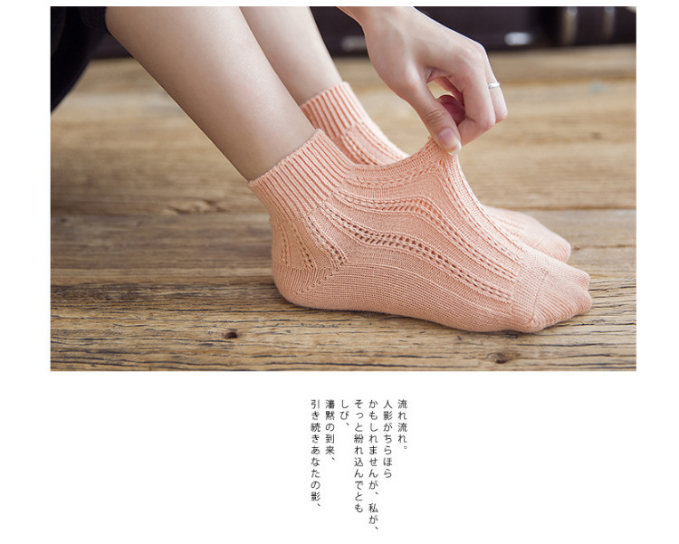 Summer thin women's boat socks wholesale solid color hollow women's boat socks retro socks women NHER206458