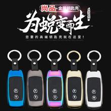 适用于铃木超级维特拉钥匙包天语sx4汽车钥匙套真皮金属壳扣改