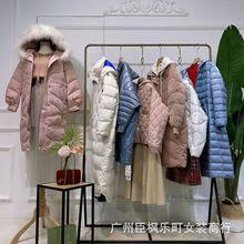 佐色2020冬季快手直播货源品牌折扣女装杂款包清仓实体店批发进货