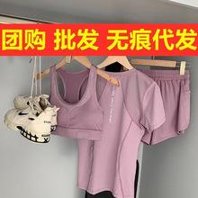 安德瑜伽服玛三件套女暴汗安服套装德玛速干衣