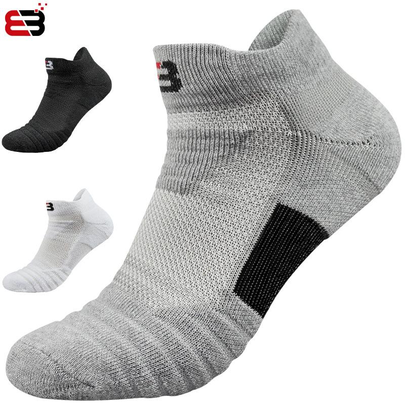 精英籃球襪男短襪加厚毛巾底船襪女大碼戶外跑步毛圈兒童運動襪子