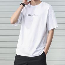 高质量 2020新款夏季宽松男士短袖t恤潮牌潮流纯黑白色半袖T体恤