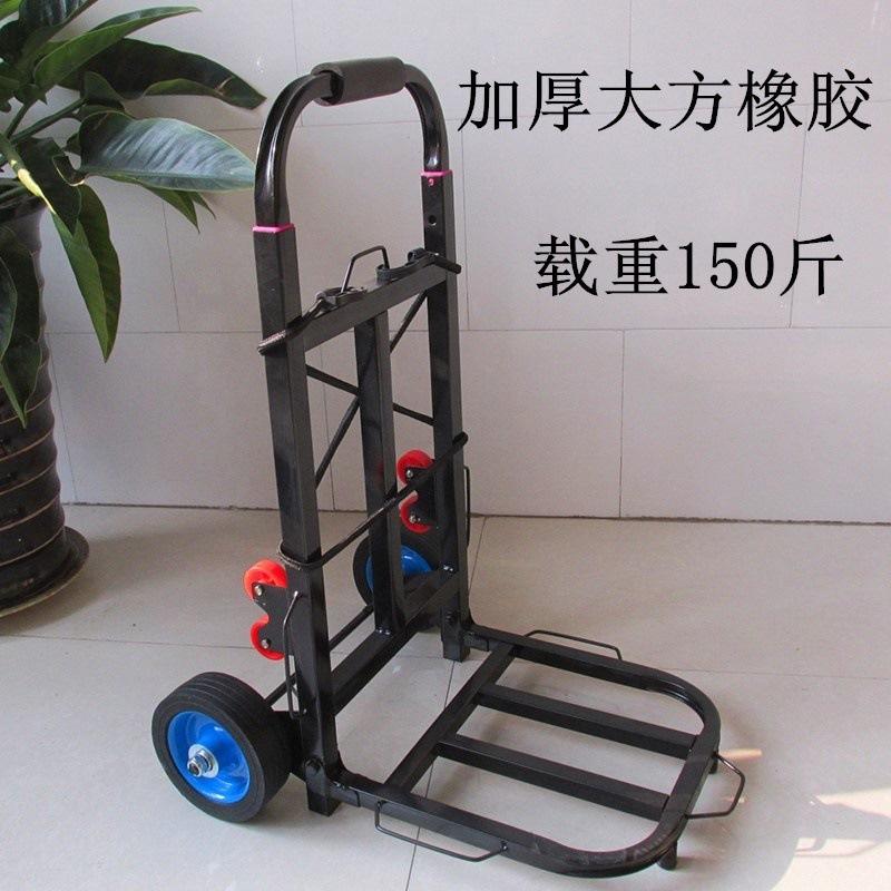 。仓库运输折叠式便携行李车拉杆小推车推拉带轮行李箱旅行小车搬