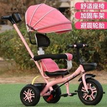 新款兒童三輪車大號女孩腳踏車小孩自行單車寶寶手推車1-3-4-56歲