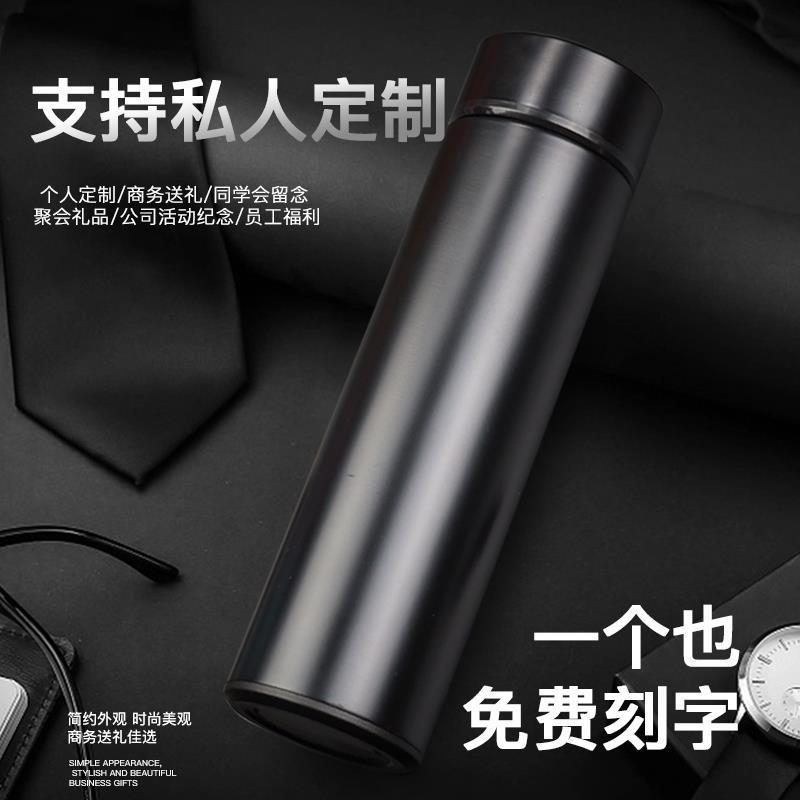 高档商务不锈钢保温杯密封防漏带滤网直身杯创意广告礼品杯子定制