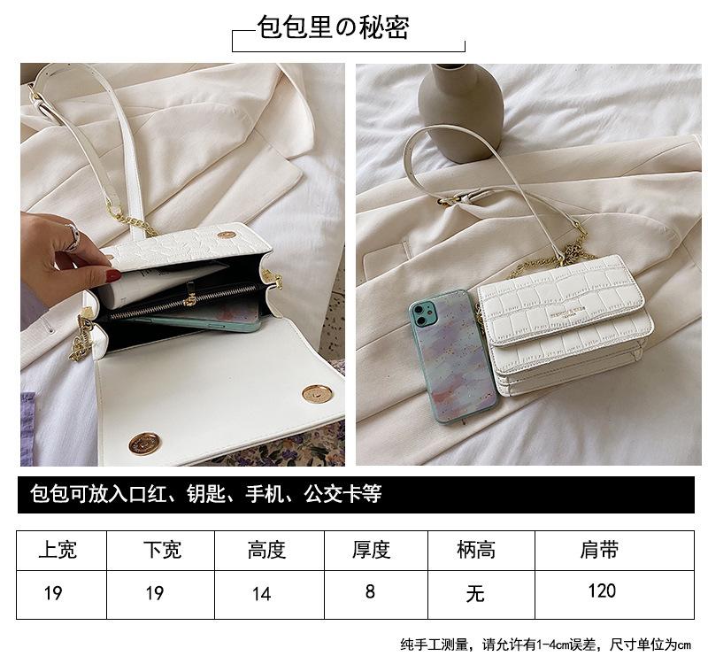 korean fahsion ladies bag  new trendy wild oneshoulder messenger bag  chain small square bag  wholesale NHTC231722