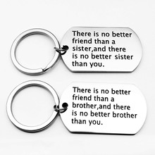 There is no better friend than a br*ther/sister不锈钢钥匙扣