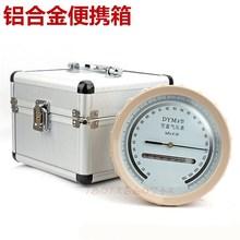 包郵空盒氣壓表DYM3型空氣壓力表 氣壓計 平原型 鋁合金箱可開票