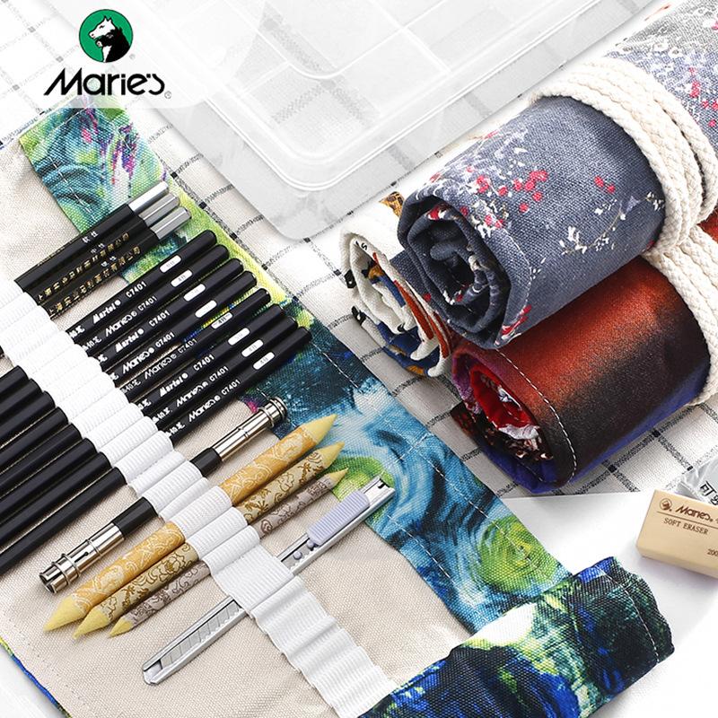 马利 素描绘画铅笔工具套装初学者入门专业美术绘图铅笔笔帘套装