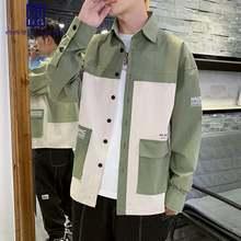 衬衫男长袖韩版潮流春秋装上衣服休闲帅气寸衣工装衬衣外套男衫俏