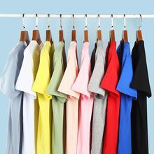2020UHG夏季圓領短袖 男士棉質空白純色t恤衫 寬松休閑文化衫定制