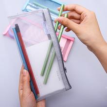 #簡約透明網紗文件袋拉鏈筆袋小號學生用考試便攜文具