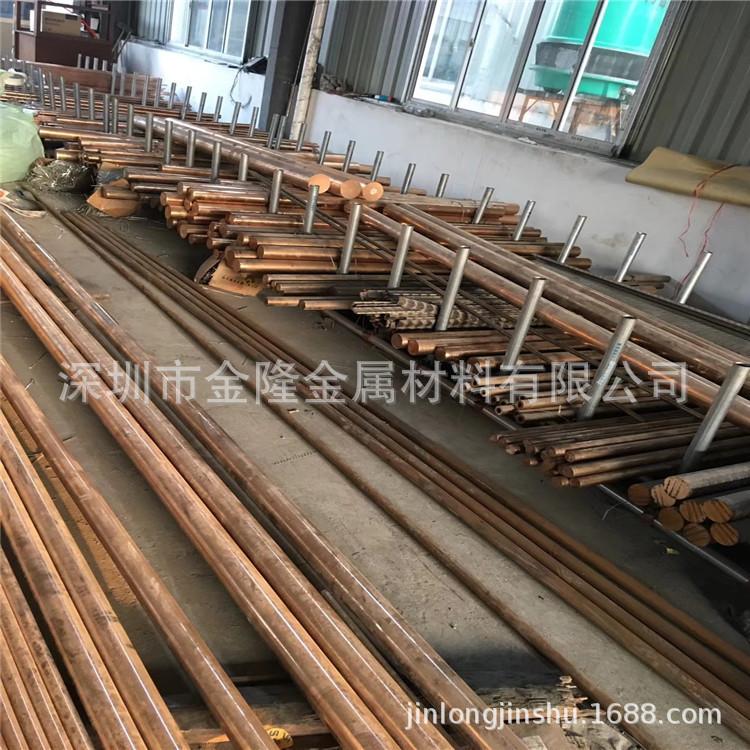 经营高硬度C5210 C5191磷铜棒 磷铜带 扁弹簧 圆弹簧弹性元件