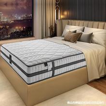 席夢思彈簧1.8m1.5米20cm厚酒店雙人經濟型椰棕軟硬兩用乳膠床墊