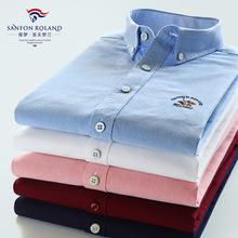 保罗圣夫罗兰 春季新款纯棉男士长袖衬衫牛津纺商务休闲修身衬