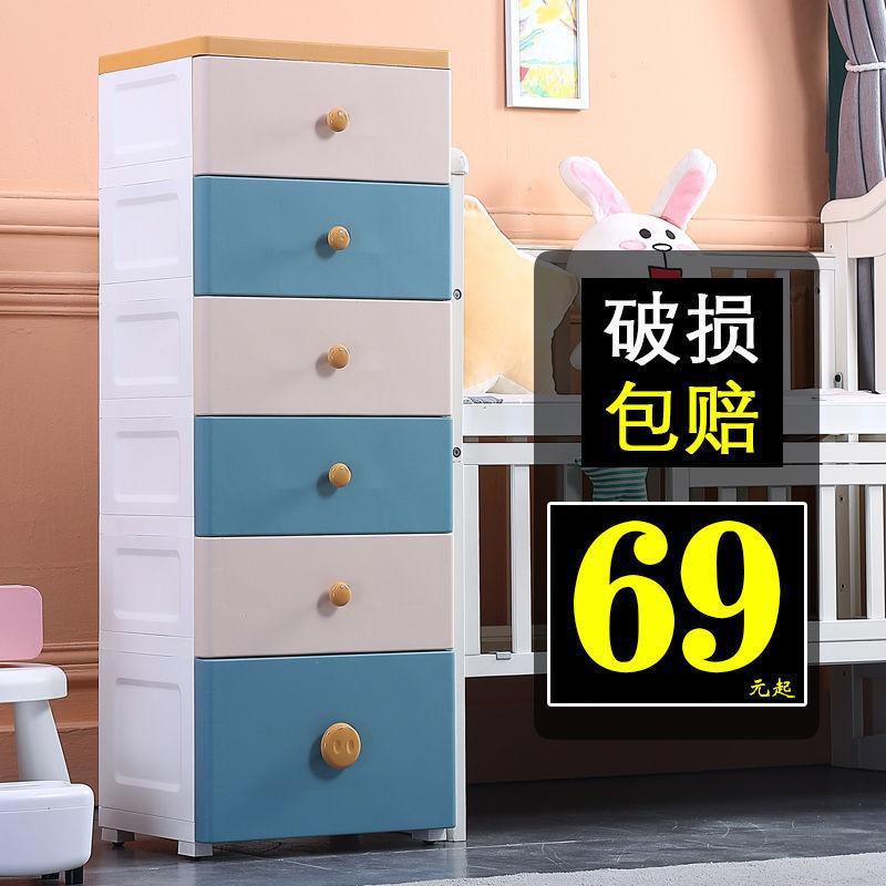 40加厚多层抽屉式收纳柜家用玩具塑料整理杂物宝宝玩具收纳柜衣柜