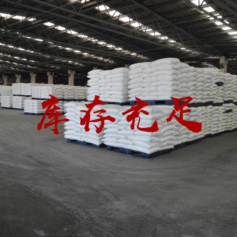 纯碱工业级碳酸钠 99含量重质纯碱 玻璃印染用工业纯碱碳酸钠