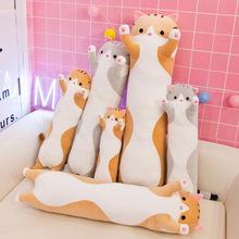 跨境卡通猫咪毛绒玩具长条抱枕大号睡觉抱枕圆柱枕头儿童礼物批发