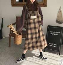 韩版春秋学院风中长款复古格子背带裙+打底针织衫套装女加厚显瘦