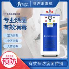 聚能鍋爐 12KW雙管節能電加熱蒸汽發生器 蒸汽洗車專用電熱蒸汽機