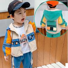 男童秋装字母拼色棉布套装2020春秋季新款童装韩版男宝宝长袖衣服