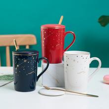 北歐馬克杯金邊星空陶瓷杯創意情侶對杯12安士水杯咖啡杯定制logo