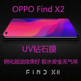 适vivo x50pro钢化膜uv全胶oppo Find X2曲面 reno4pro防蓝光贴膜