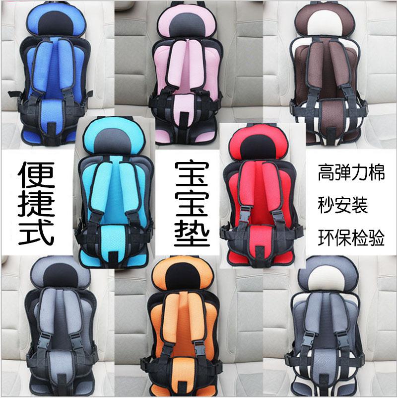 电动三轮车载儿童安全座椅宝宝小孩坐垫防勒保护延长固定带坐垫