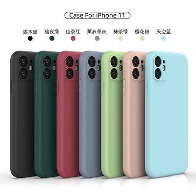 简约纯色iphone11手机壳苹果华为P40适用mate30Pro荣耀V30女Nova7