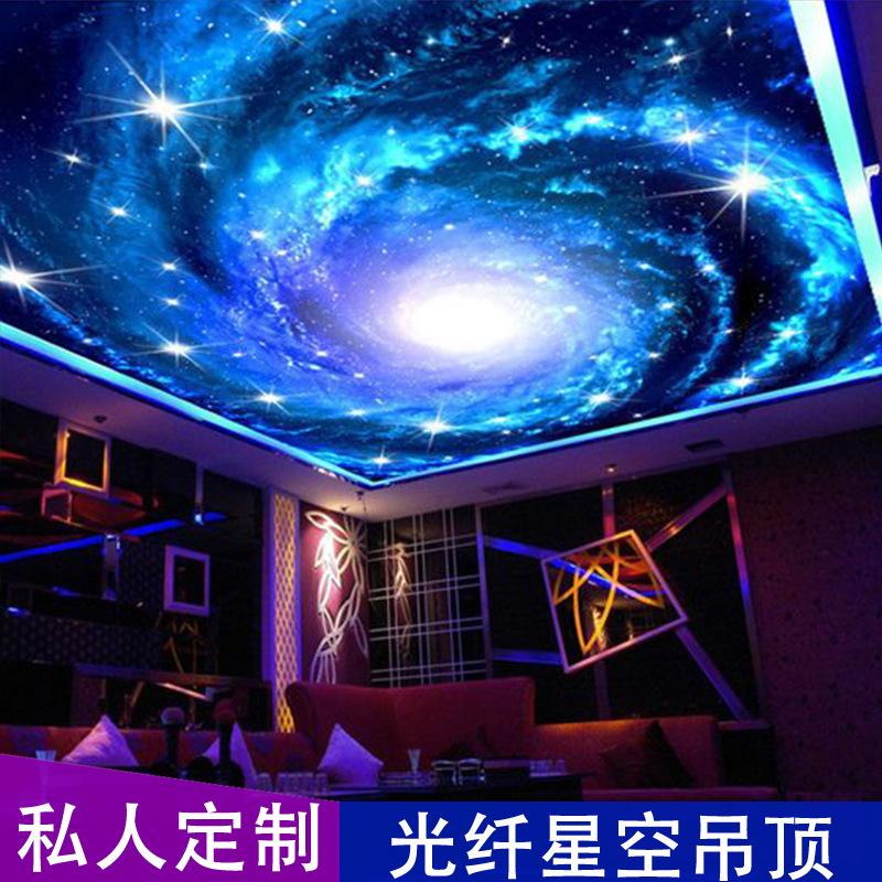 非标酒店工程音乐餐厅KTV包间电影院大堂顶私人订制LED光纤星灯