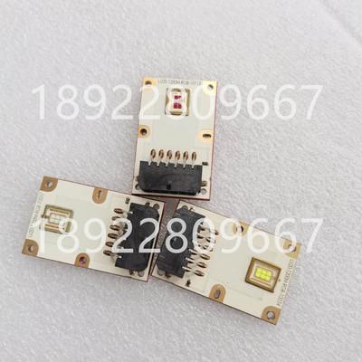 DLP背投大屏幕灯泡大屏幕LED光源芯片配件