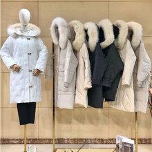 2020冬季大山羽絨服女品牌折扣女裝批發專櫃撤櫃尾貨皮草派克服女