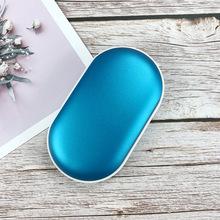 爆款暖手宝鹅卵石暖手宝厂家直销可以充电的多种颜色的暖手宝批发