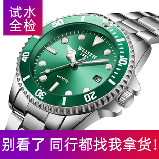 WLISTH Personalized Calendar Green Black Water Ghost Waterproof Men's Watch Strong Luminous Steel Band Quartz Watch Wholesale Gifts