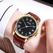 Đồng hồ nam thời trang, kiểu dáng trẻ trung, phong cách Hàn Quốc