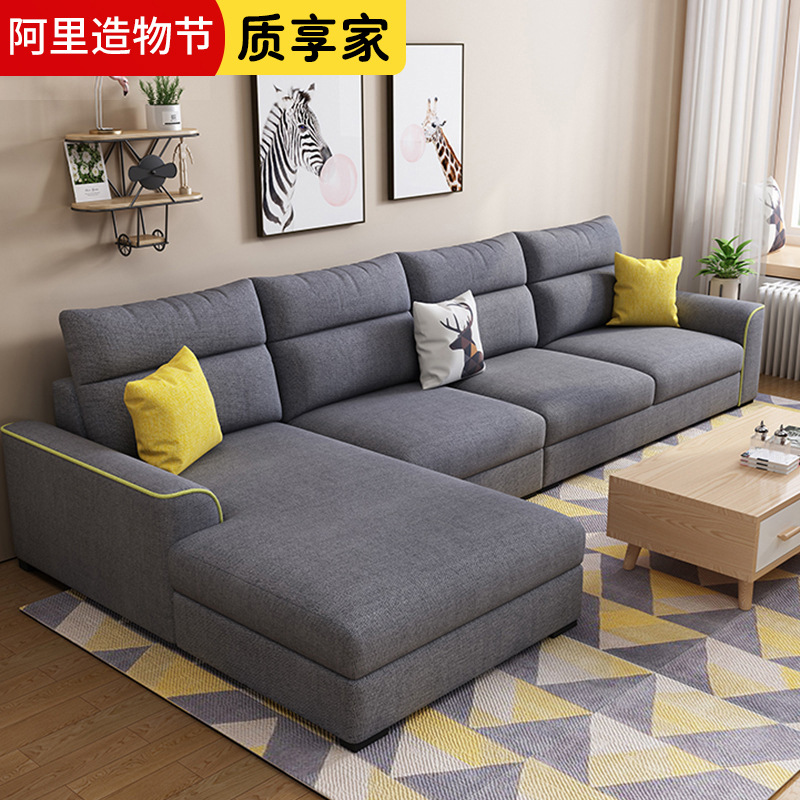 现代简约布艺沙发组合客厅小户型三人位北欧转角乳胶沙发家具批发