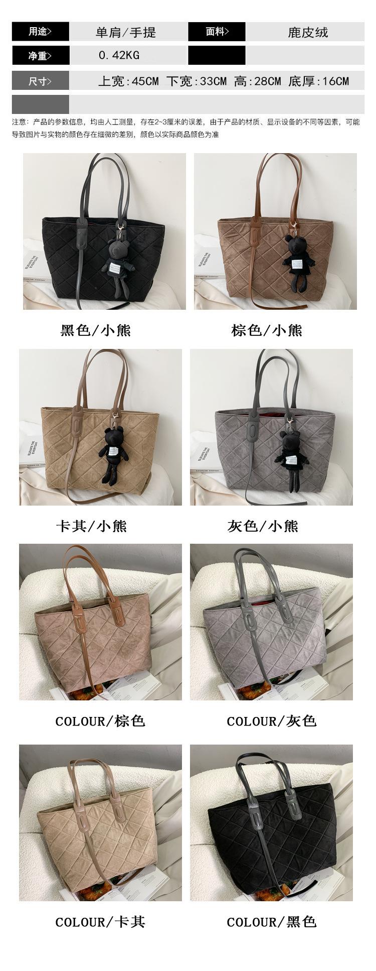 Autumn new trendy large-capacity shoulder portable tote handbags  NHTC267641