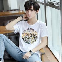 2102456夏季短袖t恤男士圆领半袖白色韩版潮流打底衫上衣服男款