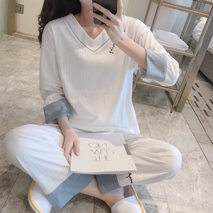Korean version of spring and autumn pajamas women's autumn long-sleeved cotton loose cute home service two-piece V-neck embroidery home service