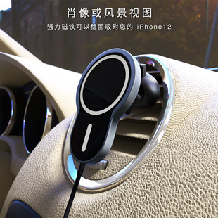 New multifunctional navigation gift car holder fast charging 15W compatible magnetic wireless charging car phone holder